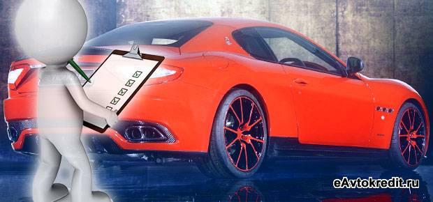 Кредит на новые и б/у авто в Кургане
