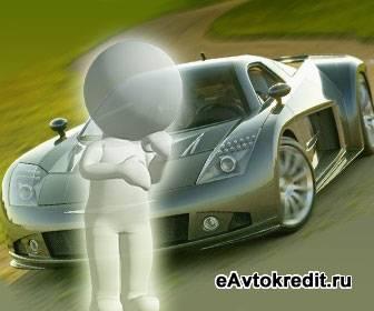 Кредит на подержанные авто в Кирове