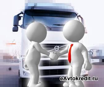 Кредит на Volvo