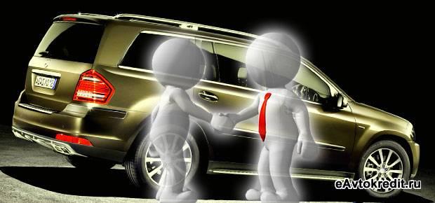 Кредит в автосалоне без обмана