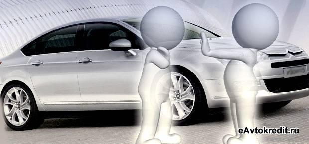 Кредитование подержанных авто в Оренбурге