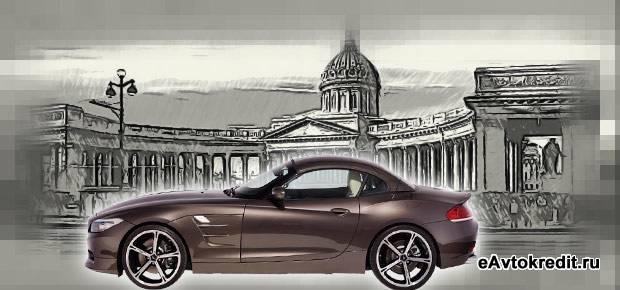 Покупка автомобиля в Петербурге