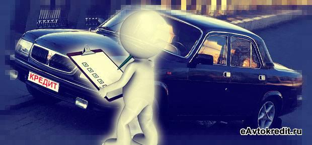 Машина в кредит без первоначальных
