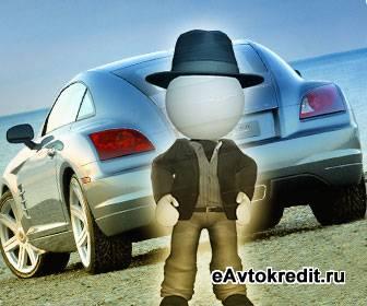 Машина в кредит в Кирове