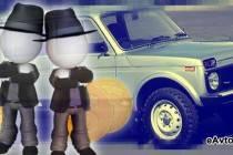 Отечественные автомобили Лада в кредит