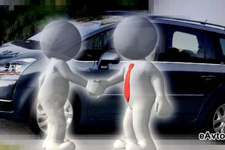 Купить машину в кредит без справки о доходах