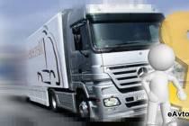 Как взять автокредит безработному на покупку грузовика?