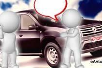 Автомобиль в кредит для заёмщиков без гражданства