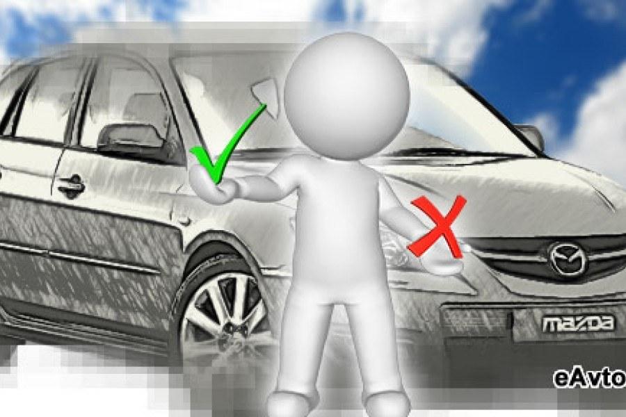 Можно ли переделать страховку осаго на себя при покупке автомобиля