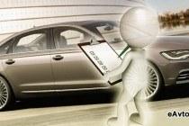 Выплаты по КАСКО на кредитный автомобиль