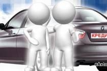 Как получить авто быстро: оформление экспресс-автокредита