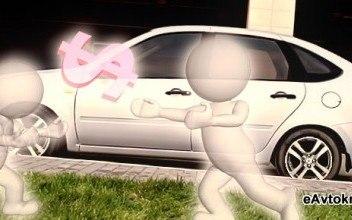 Сдать автомобиль на утилизацию без покупки нового