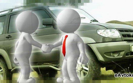 Условия покупки подержанных автомобилей УАЗ в кредит