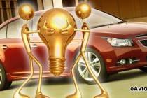 Покупка Chevrolet Lacetti в кредит – последние автомобили