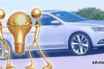 Автомобили марки Volkswagen Passat - покупка в кредит
