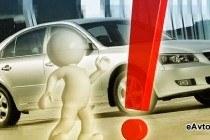 Условия по кредиту на автомобиль от Сбербанка в Уфе