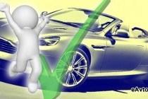 Киров: в каком банке или автосалоне лучше брать автокредит?