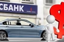 Автокредит в Росбанке: кредитные программы на выбор