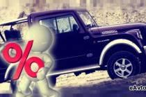 Процент по автокредиту в Сбербанке Смоленска