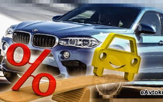 Автокредиты в Екатеринбурге: какой банк выбрать