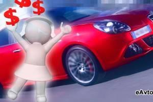 Автомобиль в кредит из автосалона: выгодные предложения