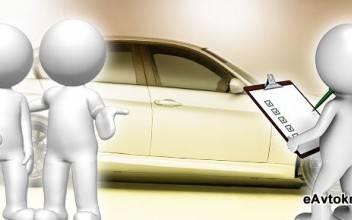 Покупка в салоне: кто настоящий владелец автомобиля?