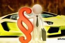 Автострахование КАСКО как требование банков