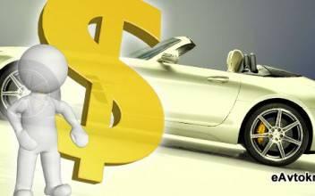Работает ли у банков единая база по автокредитам и кредитным авто