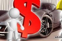 Цены на отечественные авто в кредит и за наличные