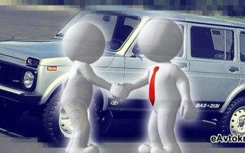 Автокредит на длинную Ниву – плюсы и минусы покупки?