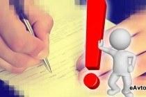 Отказ от договора автокредита: как уйти от долгов