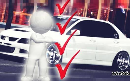 В чём особенности заключения договора купли-продажи авто в салоне?