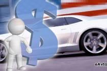 Советы экспертов при покупке нового автомобиля в кредит