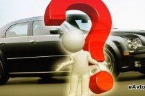 Если решили взять машину в кредит в Кирове - куда обращаться?