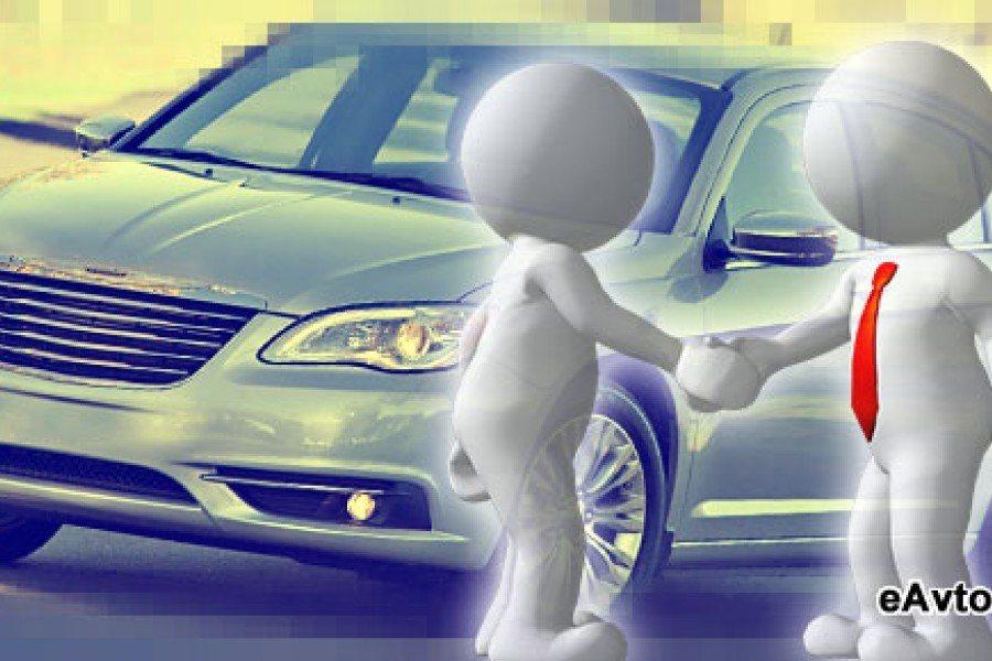 Как взять машину в кредит без работы