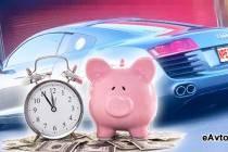 Автокредитование по государственной программе