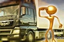 Как купить новый грузовик в кредит для начала своего бизнеса?