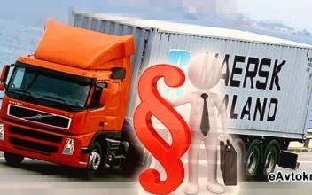 Продажа грузовиков из Германии с пробегом
