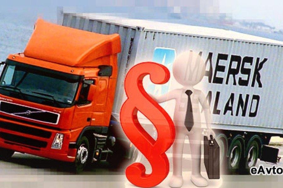 Автомобили грузовые б у из Германии в России  особенности покупки    eAvtokredit.ru f3a085e4a04