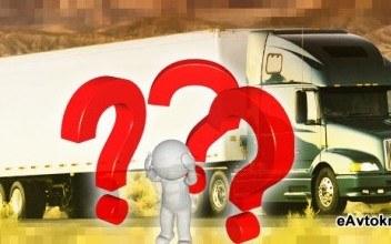 Лизинг грузовых автомобилей для физических лиц
