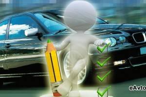 Выбор подержанного авто: как избежать мошенничества