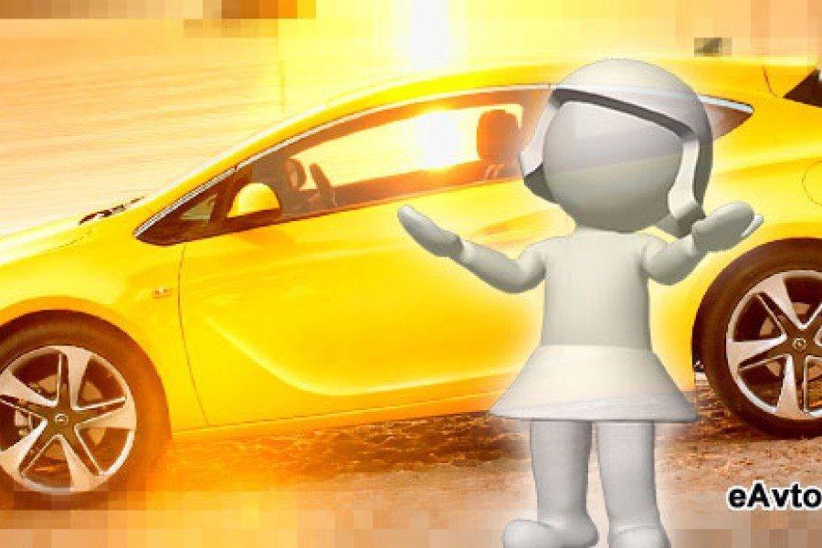 Вопрос о изъятию машины при автокредите