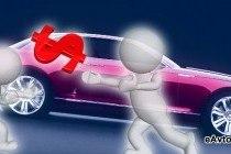 Таганрог – как приобрести авто на кредитные средства