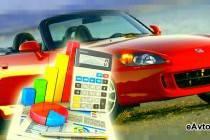 Как рассчитать кредит на автомобиль в Великом Новгороде?
