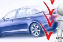 База кредитных автомобилей – как узнать историю авто