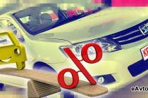 Как выгодно купить китайский авто с пробегом в кредит