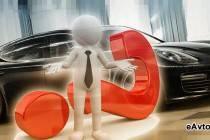 Покупка машины в кредит без первоначального взноса
