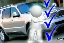 Выгодный автокредит в Рязани без первоначальных вложений