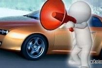 Иркутск: автокредит через крупные автосалоны и банки
