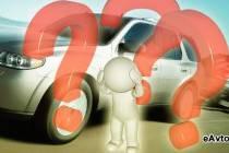 Стоит ли оформлять автокредит в конце года или ждать начала следующего?